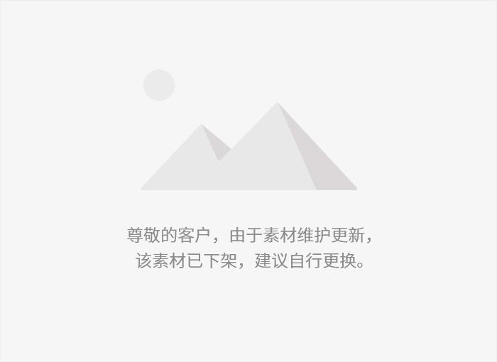 足球宝贝扎偶伊